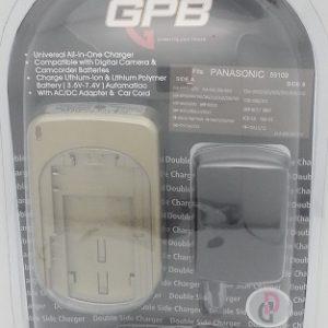 GPB-DG006-0